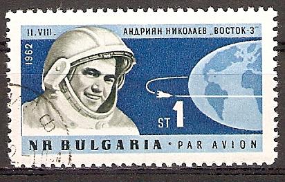 Bulgarien 1355 o Kosmonaut A. G. Nikolajew (2015694)