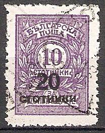 Bulgarien 181 B o Portomarke 22z mit Aufdruck (201882)