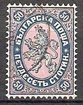 Bulgarien 20 o Wappenlöwe 1882 (201884)
