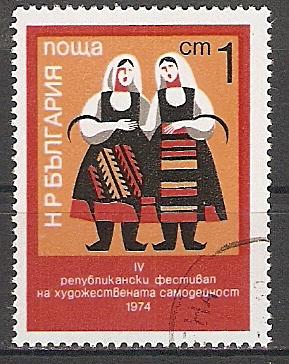 Bulgarien 2338 o Volksgesang (2015399)