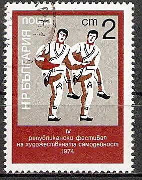 Bulgarien 2339 o Volkstanz (2015400)