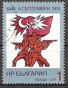 Bulgarien 2354 o 30 Jahre Volksregierung (2015353)