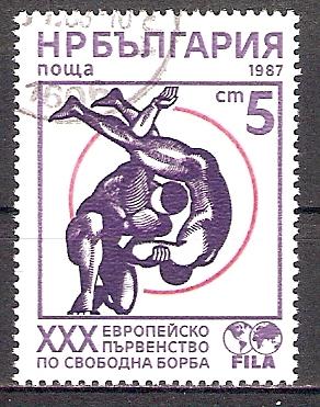 Bulgarien 3563 o EM im Freistilringen 1987 (201868)