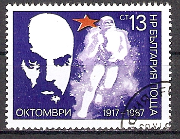 Bulgarien 3616 o Oktoberrevolution / Lenin (201734)
