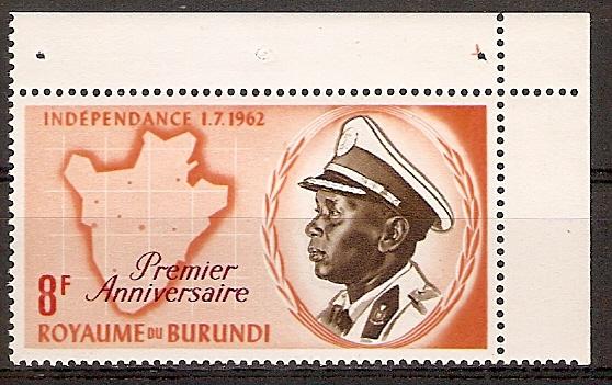 Burundi 54 A ** 1. Jahrestag der Unabhängigkeit (2015679)