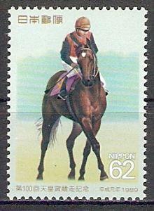 "Japan 1890 ** Galopprennen um den Tenno-Pokal / Rennpferd ""Shinzan"" (2017443)"