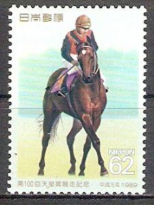 "Japan 1890 ** Galopprennen um den Tenno-Pokal / Rennpferd ""Shinzan"" (2017444)"