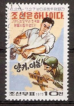 Korea-Nord 1385 o Kampf gegen die USA (2015856)