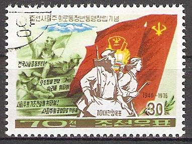 Korea-Nord 1466 o Sozialistische Arbeiterjugend (2017108)