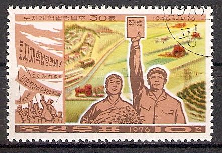 Korea-Nord 1478 o 30 Jahre Landreform (201720)