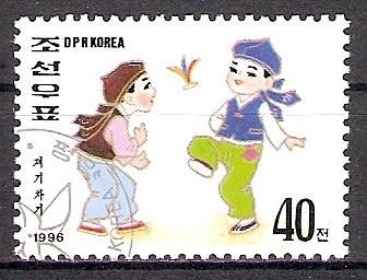 Korea-Nord 3828 o Federball (201737)