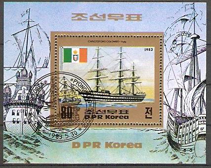 """Korea-Nord Block 144 o """"Cristoforo Colombo"""" (2015415)"""