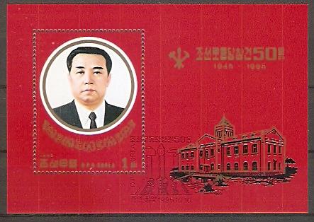 Korea-Nord Block 340 o Kim Il Sung 1995 (2018248)