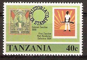 Tansania 141 ** Todestag von Rowland Hill (2015676)