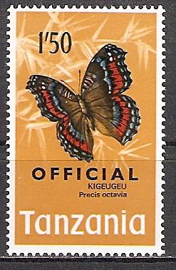 Tansania Dienstmarke 24 ** Schmetterling (2015510)