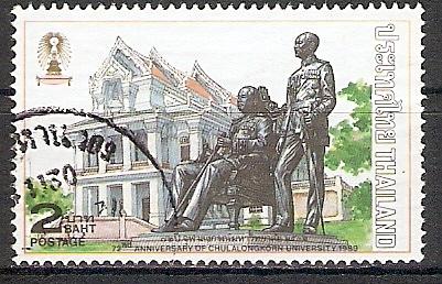 Thailand 1302 o Chulalongkorn Universität (2017436)