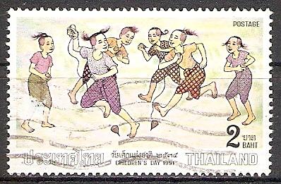 Thailand 1400 o Kindertag (2017437)