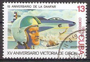 Cuba 2132 o Sieg bei Giron - Kampfflugzeug / Pilot (2018234)