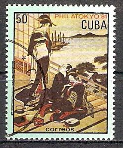 Cuba 2588 o Briefmarkenausstellung PHILATOKYO '81 (2017455)