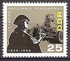 DDR 1164 ** 10 Jahre Nationale Volksarmee (NVA) (2018241)