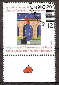 BRD 2311 o Deutsch-Französische Zusammenarbeit (20151120)