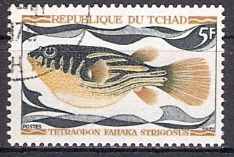 Tschad 284 o Kugelfisch (2017408)