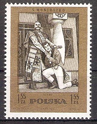 Polen 2180 ** Das Ideal oder die Neue Kostbarkeit (2017383)