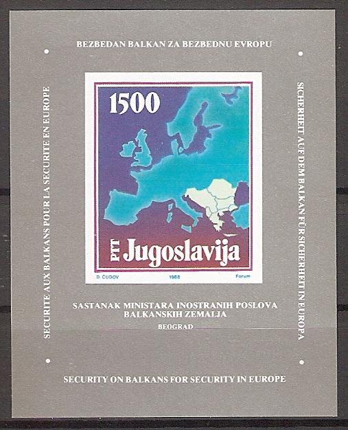 Jugoslawien Block 31 ** Konferenz der Balkanländer (2015531)