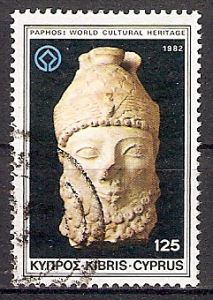 Zypern 569 o König von Palaepaphos (201793)