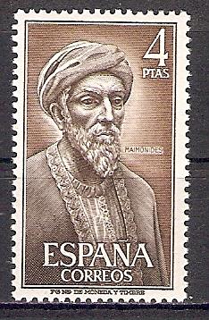 Spanien 1679 ** Maimonides (2017472)