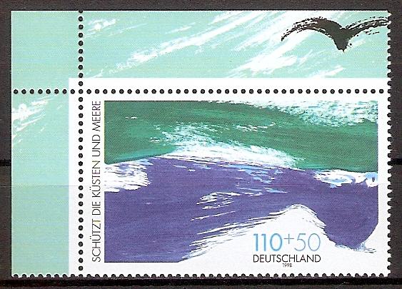 BRD 1989 ** Umweltschutz 1998 - Bogenecke o.l. (2015168)