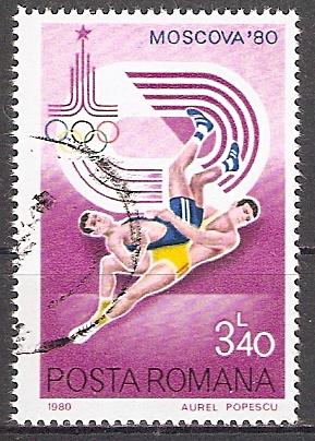 Rumänien 3737 o Olympiade Moskau 1980 / Ringen (201861)