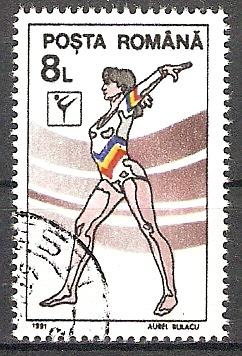 Rumänien 4659 o Kunstturnen (201714)