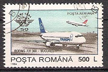Rumänien 5015 o Boeing 737 (201776)