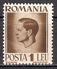 Rumänien 930 ** König Michael I. (2015514)