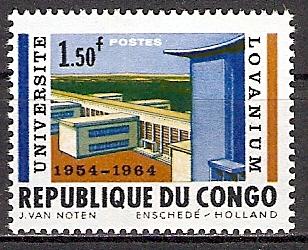 Kongo-Kinshasa 156 ** Lovanium-Universität (2015502)