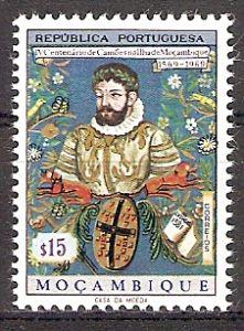 Mocambique 544 ** Luis Vaz de Camões (2017150)
