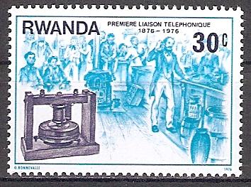 Ruanda 808 A ** 1. Telefon, 1. Telefongespräch (2017666)