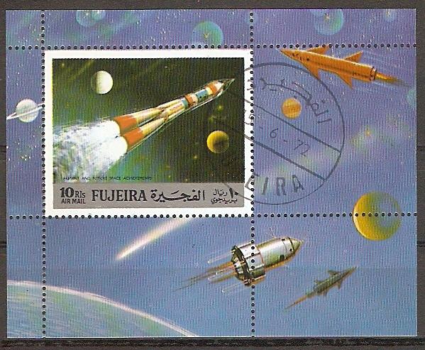 Fujeira Block 102 A o Erforschung des Weltraums (2015953)