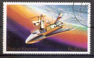 Ras-al-Khaima 758 A o Skylab-Programm (2017410)