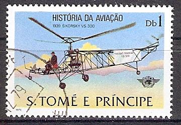 Sao Tome & Principe 593 o Hubschrauber Sikorsky VS 300 (2018214)