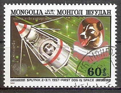 Mongolei 1514 o Weltraumhündin Laika / Sputnik 2 (2017481)