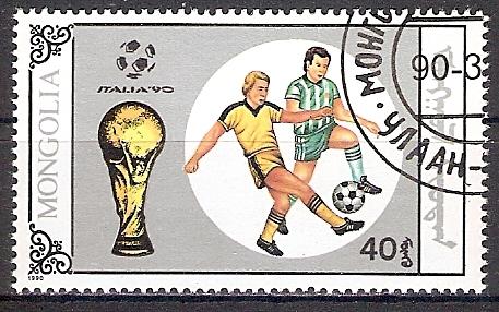 Mongolei 2123 o Fußball WM 1990 (2017478)