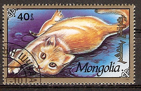 Mongolei 2330 o Katzenrassen (20151093)