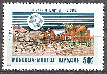 Mongolei 844 ** 100 Jahre Weltpostverein (UPU) (2017615)