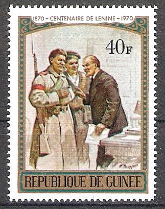 Guinea 568 ** 100. Geburtstag Lenins (2017594)