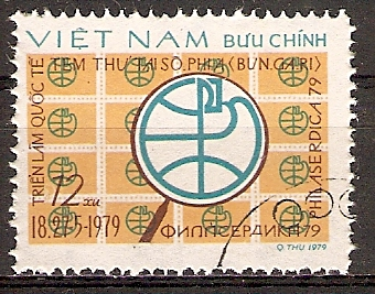 Vietnam 1038 o Philaserdica '79, Sofia (20151088)
