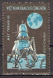Vietnam 671 o Landefähre Luna 16 auf dem Mond (2015473)