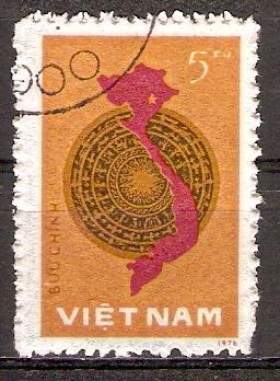 Vietnam 907 o Karte von Vietnam (20151086)