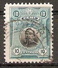Peru 175 o Francisco Bolognesi 1918 (2015932)